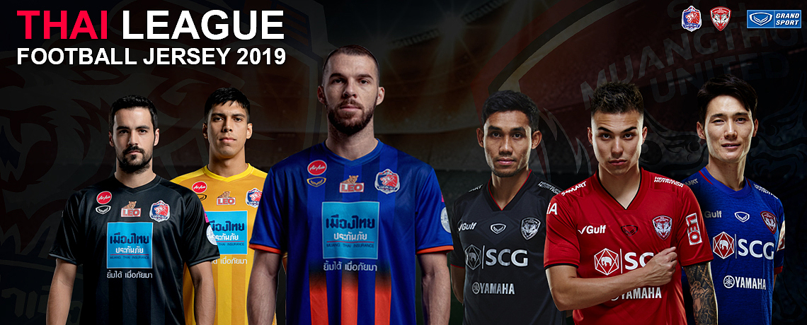 THAI League 2019
