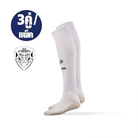 ถุงเท้าฟุตบอลแกรนด์สปอร์ต (3คู่/แพ็ค) รหัส:025004