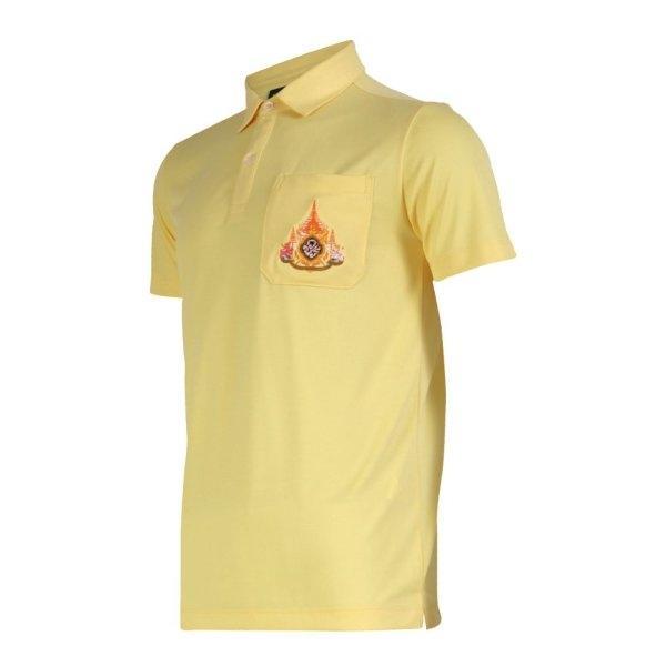 เสื้อโปโลสีเหลืองประดับตราสัญลักษณ์แกรนด์สปอร์ต รหัสสินค้า : 012239