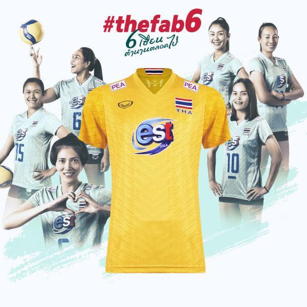 เสื้อวอลเลย์บอลทีมชาติชาย # thefab6 (สีเหลือง)รหัส:014299