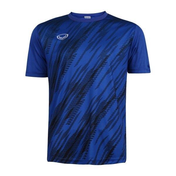 เสื้อกีฬาฟุตบอลพิมพ์ลาย แกรนด์สปอร์ต รหัส : 011559 (สีน้ำเงิน)