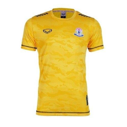 เสื้อซ้อมเทพศิรินทร์ 2020 รหัส : 038946 (สีเหลือง)