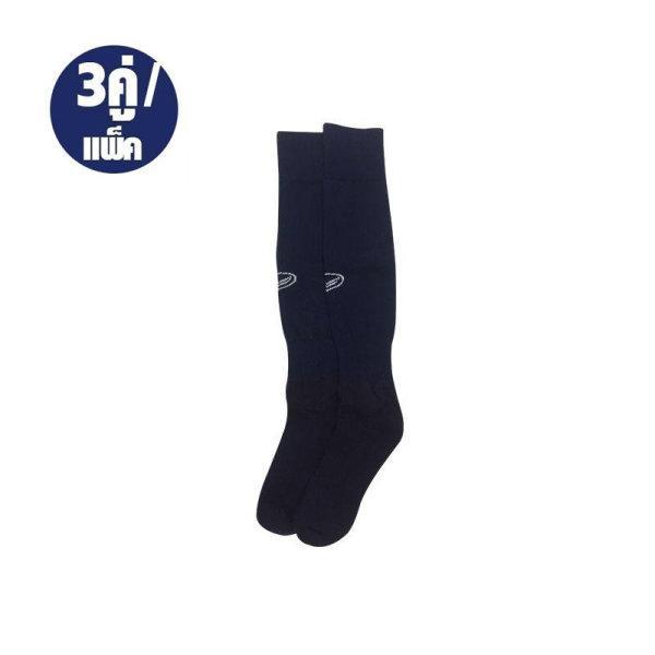 ถุงเท้าฟุตบอลสีล้วนปี 2017 (3คู่/แพ็ค) สีกรม รหัส:025114