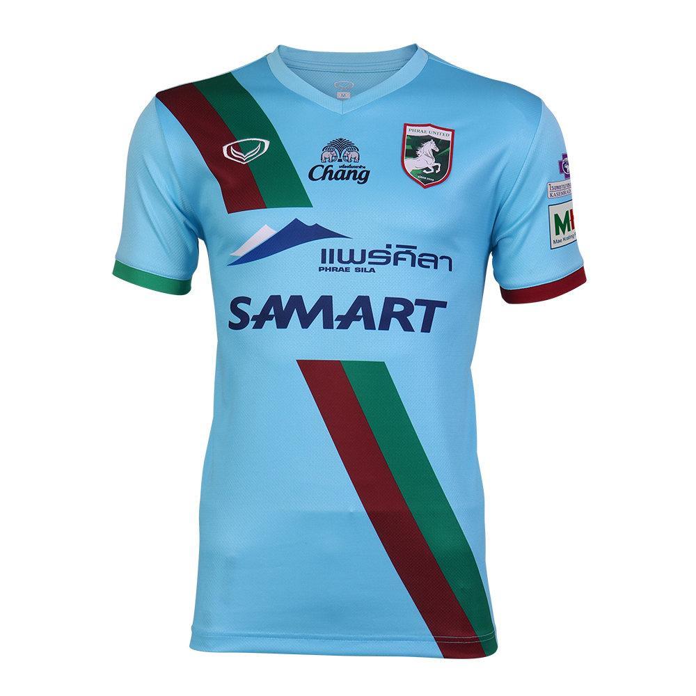 เสื้อฟุตบอลแพร่ ยูไนเต็ด 2020รหัส : 038940 (สีฟ้า)