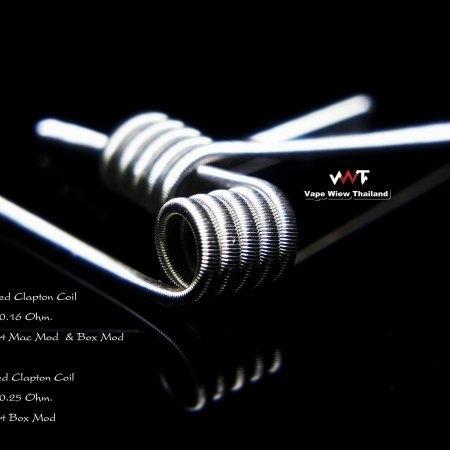 ลวดบุหรี่ไฟฟ้า M Fused Clapton BY VWT