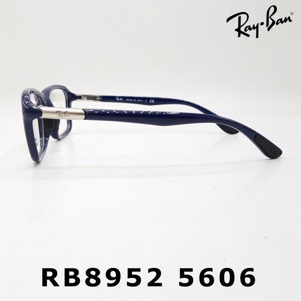 RayBan RB8952