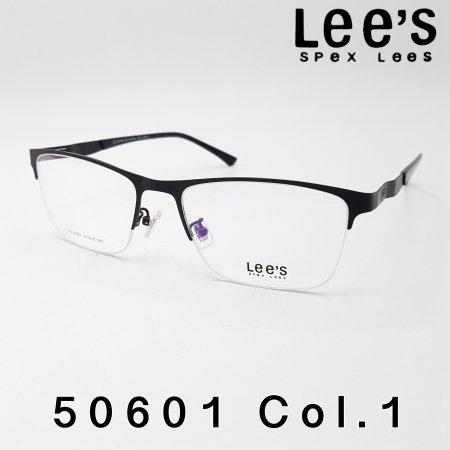 Lee's 50601