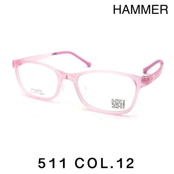 HAMMER 511