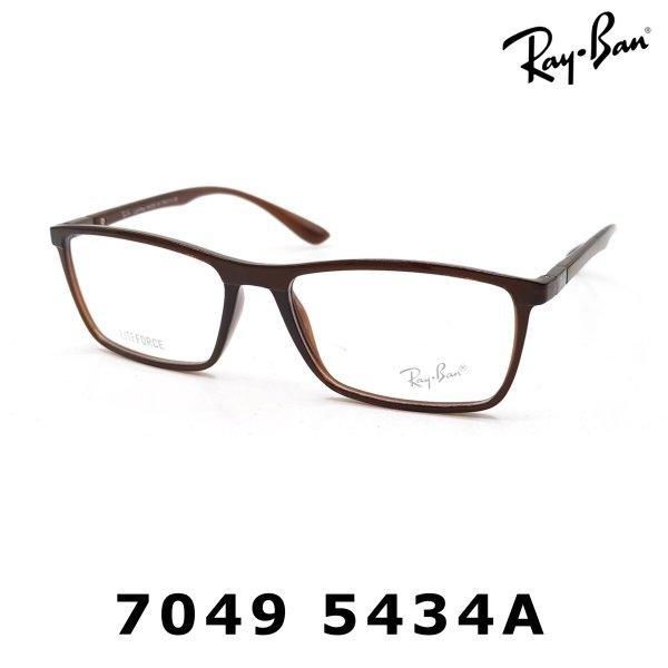 RayBan 7049