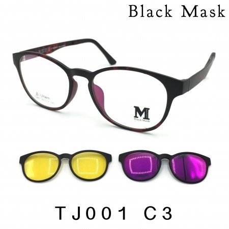 Black Mask TJ001