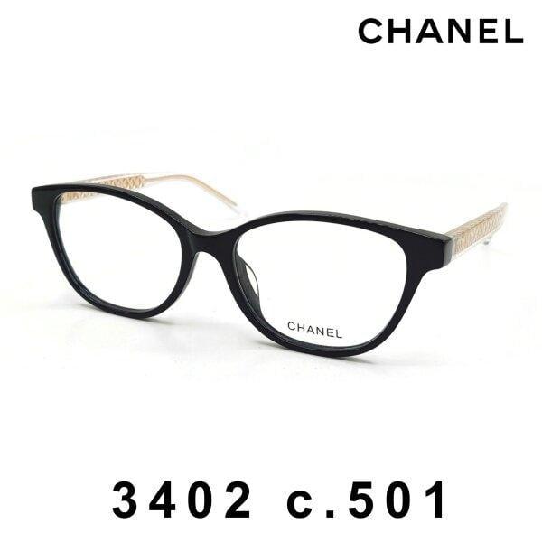 CHANEL 3402