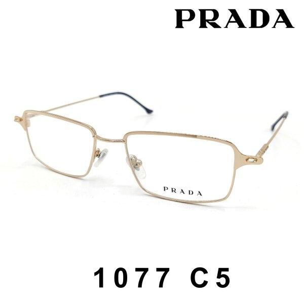 PRADA 1077
