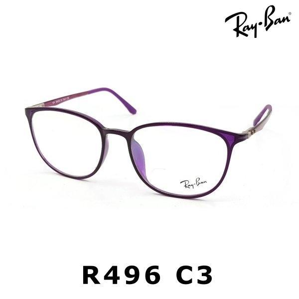 RayBan R496
