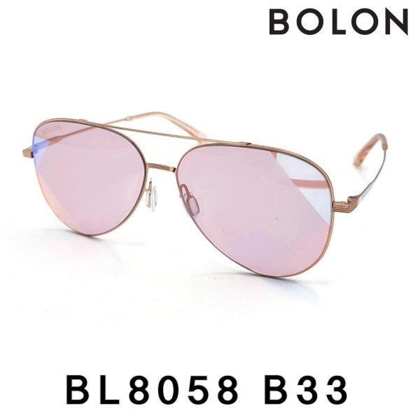 BOLON BL8058