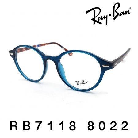 Ray Ban RB7118