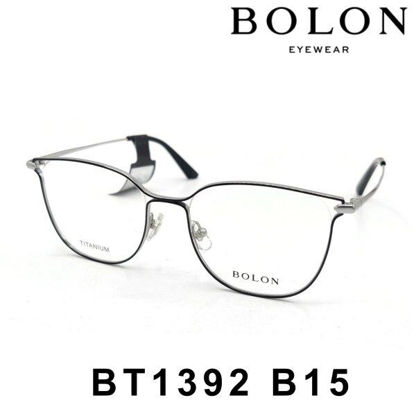 BOLON BT1392