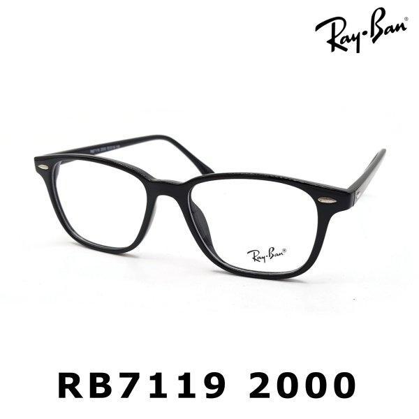 RayBan RB7119