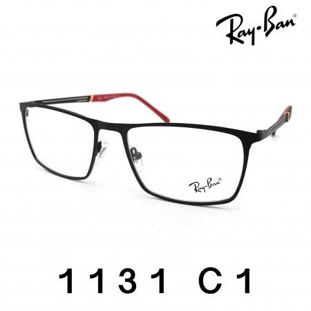 Ray Ban 1131