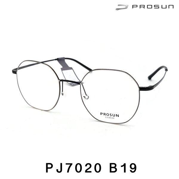 PROSUN PJ7020