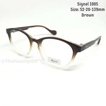 Signal 1005