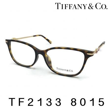 TIFFANY&Co; TF2133-B