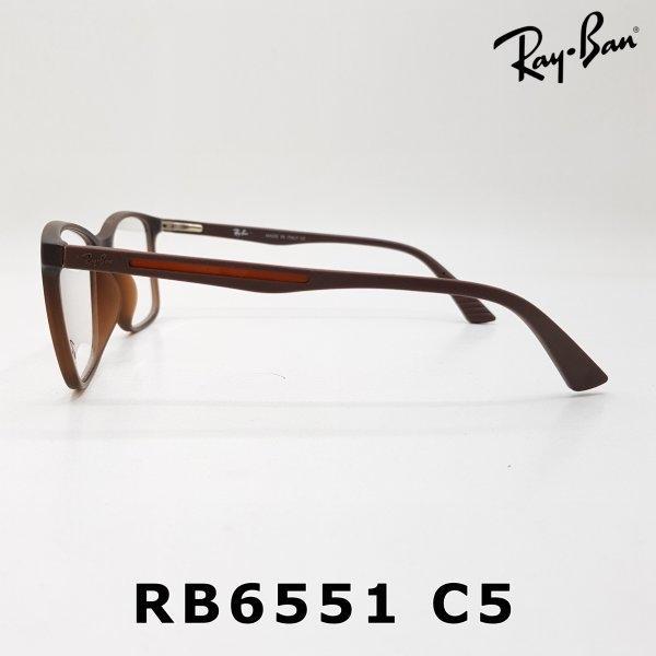 RayBan RB6551