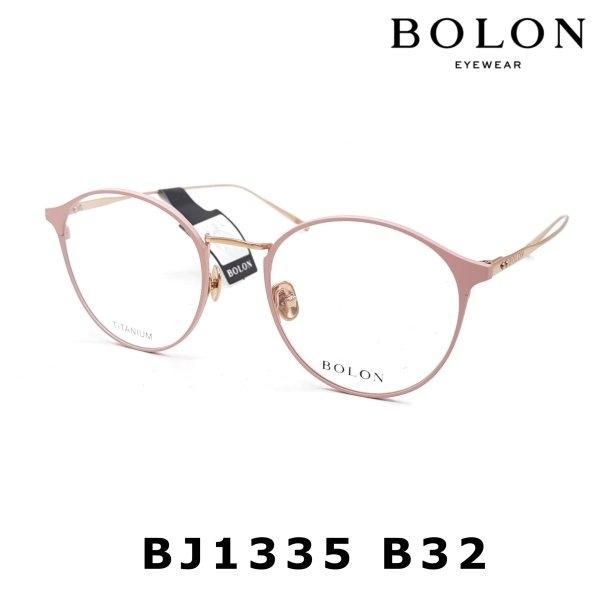 BOLON BJ1335
