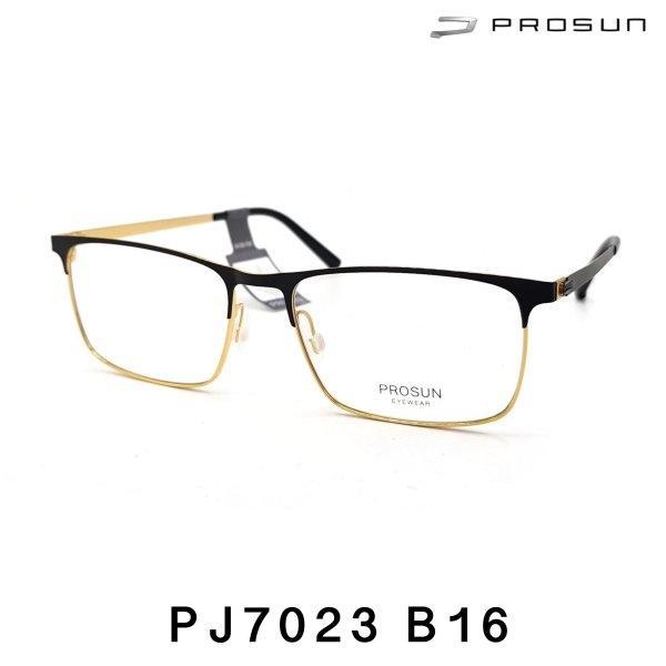 PROSUN PJ7023