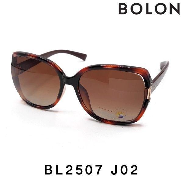 BOLON BL2507
