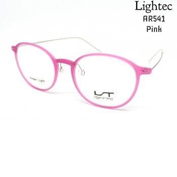 Lightec AR541