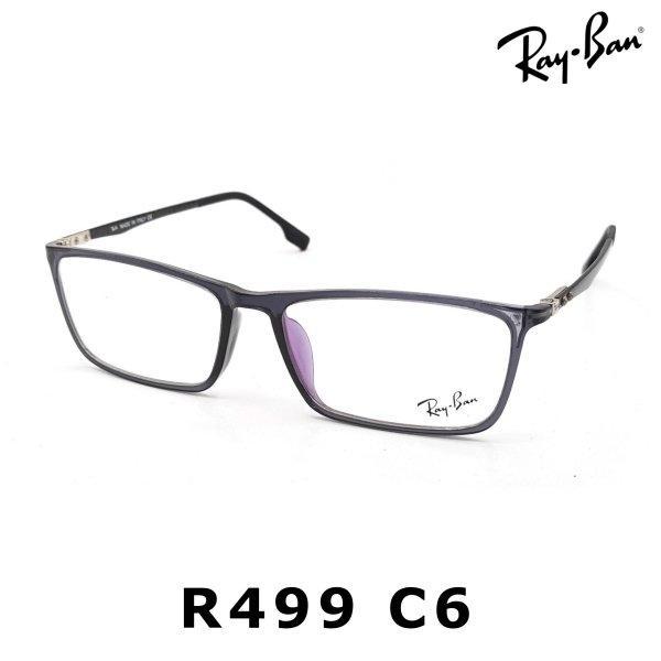 RayBan R499