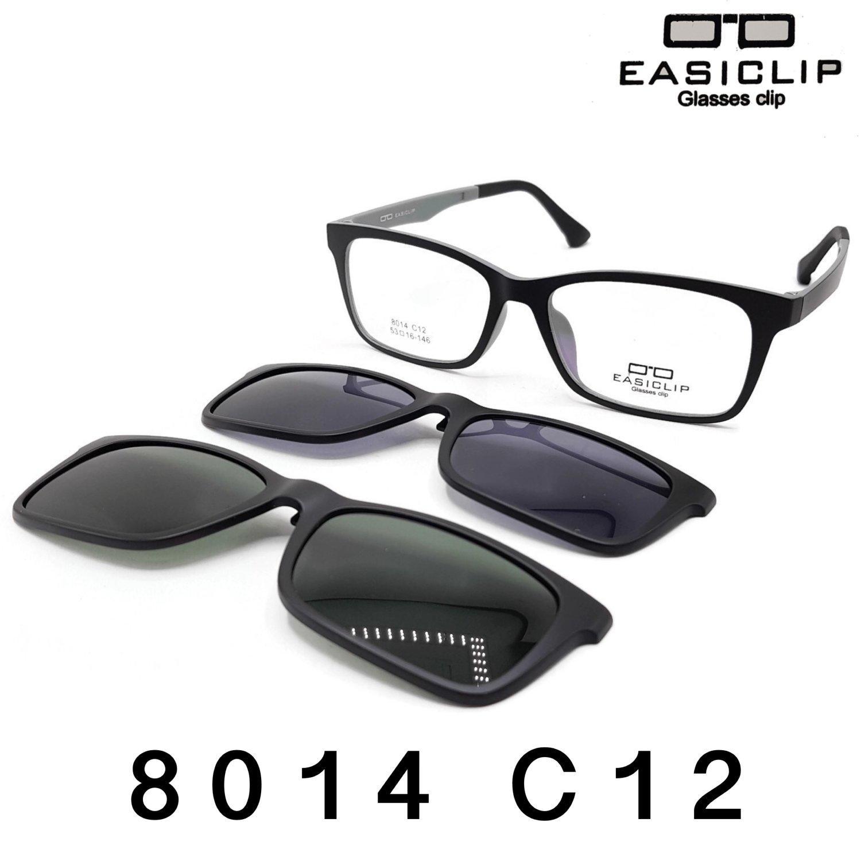 EASICLIP 8014
