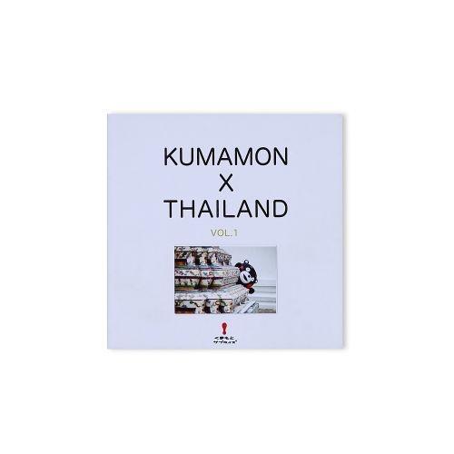 KUMAMON Photobook Vol.1 | โฟโต้บุ๊ค เล่ม 1