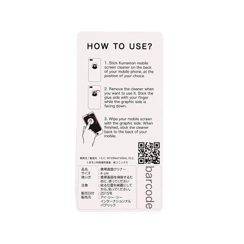 KUMAMON Screen Cleaner Pad | ที่เช็ดหน้าจอโทรศัพท์