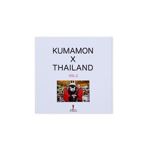 KUMAMON Photobook Vol.2 |โฟโต้บุ๊ค เล่ม 2