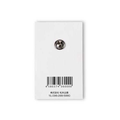 KUMAMON Pin | เข็มกลัด