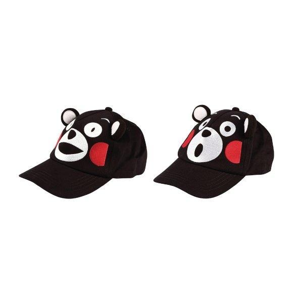 KUMAMON Eared Cap | หมวกแก๊ปมีหู