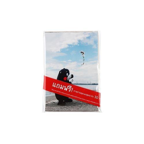 KUMAMON Post Card Set | โปสการ์ด (แบบชุด)
