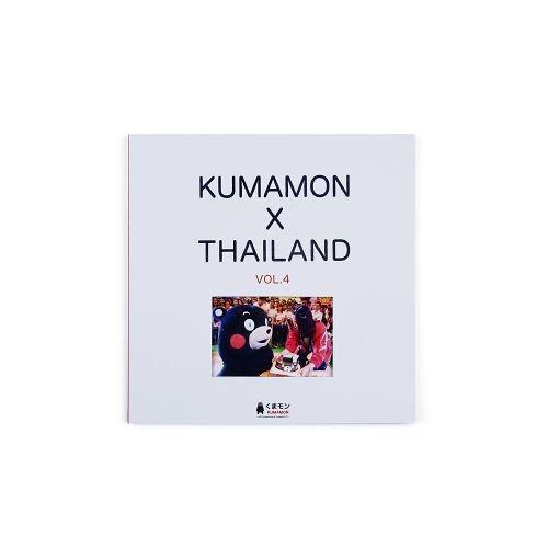 KUMAMON Photobook Vol.4 |โฟโต้บุ๊ค เล่ม 4