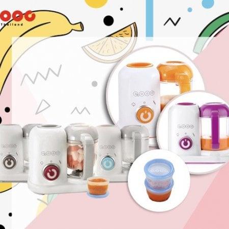 QOOC รุ่น mini ชุดสีเดิม เครื่องทำอาหารเสริมทารก
