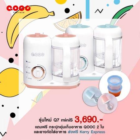 QOOC รุ่น MiniS (Q7-1)