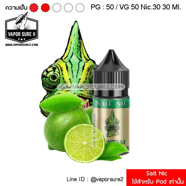 Salt Nic - Punthai Lemon Lime Nic.30 30Ml PG50/VG50