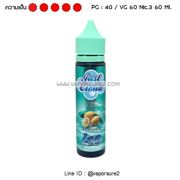 Just Cloud Lemonade Ice Nic.3 60 Ml. PG40/VG60