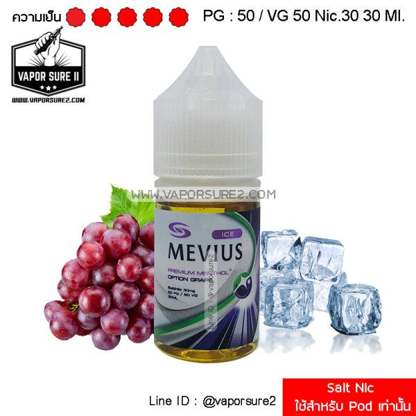 Salt Nic - MEVIUS ICE - GRAPE Nic.30 30 Ml. PG50/VG50