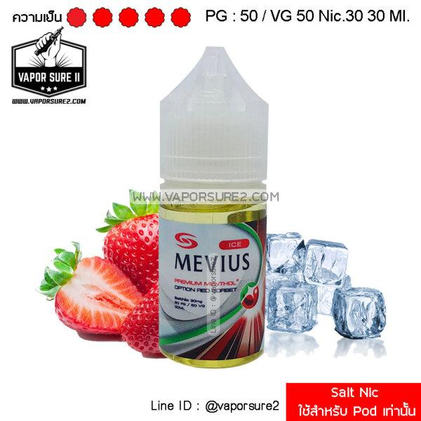 Salt Nic - MEVIUS ICE - RED SORBET Nic.30 30 Ml. PG50/VG50