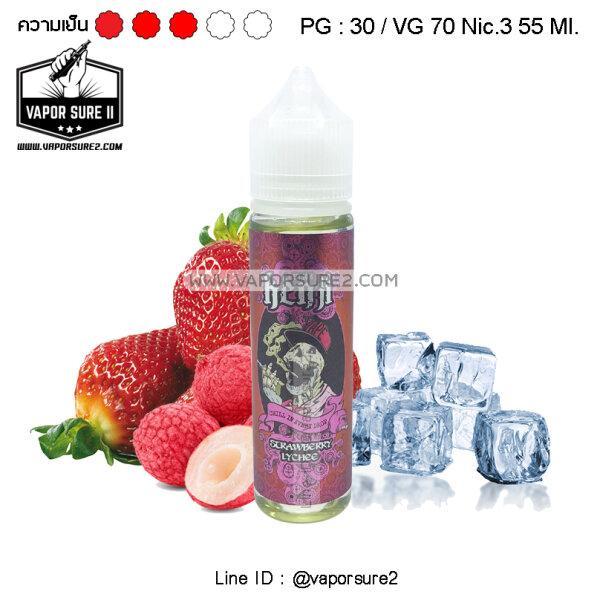 KENJI - Strawberry Lychee Nic.3 55 Ml. 30PG/70VG