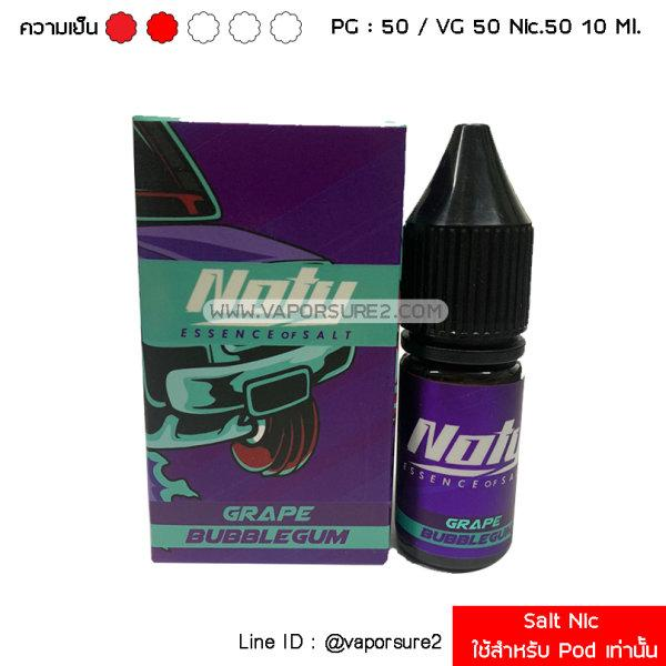 เย็น - Salt Nic - NOTY JUICE Grape Bubblegum นิค 50 50PG/50VG 10 Ml.