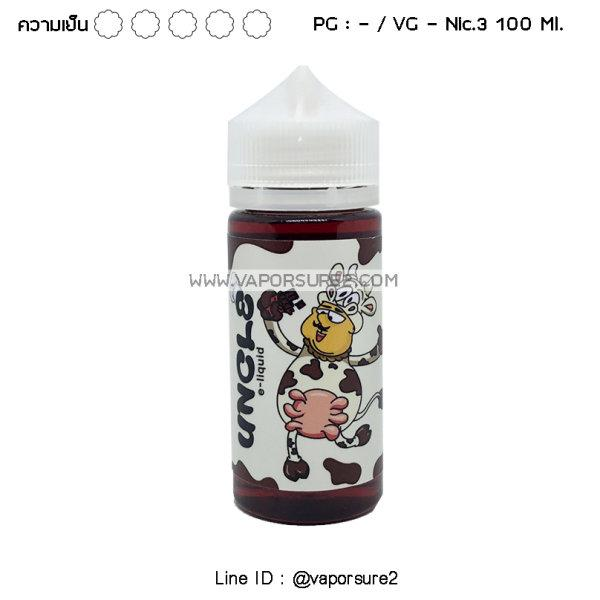 Uncle Choco Milk Nic.3 100 Ml. -PG/-VG