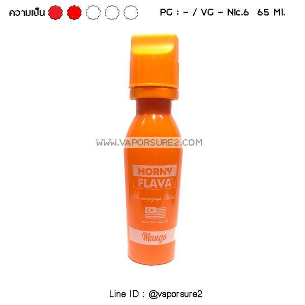 Horny Flava Mango Nic.6 65 Ml. (ขวดส้ม)