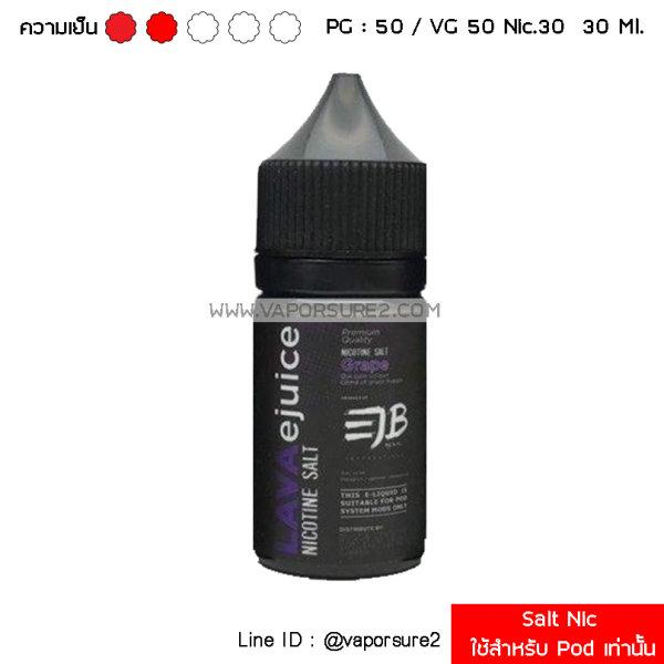 เย็น มาเล - Salt Nic - Lava Grape E-juice 50PG/50VG 30 Ml. Nic v.3